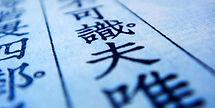 Corso di cinese base
