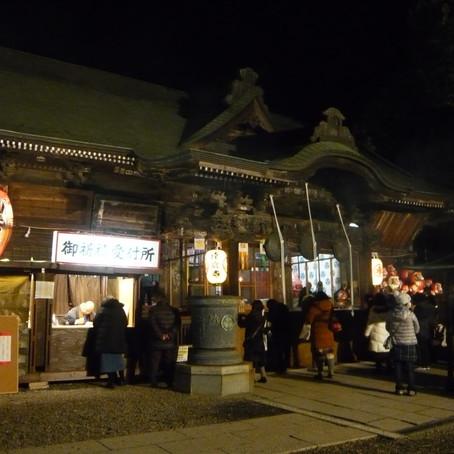 少林山達磨寺「七草大祭だるま市」