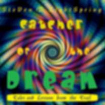 CATCHER OF THE DREAM 3.jpg