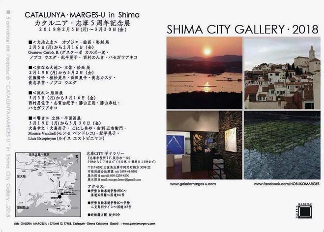 2018- EXPO shima  .jpg