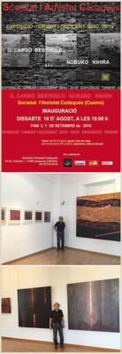 2019-Exposición Sala de l'Amistat