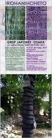2017- Exposición - Temps de Flors