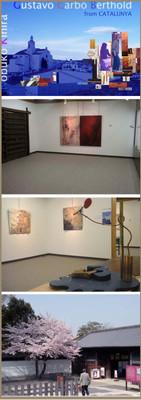2007 Exposición Kuwana