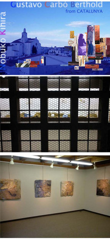 2007-Exposición-KUWANA-Japon