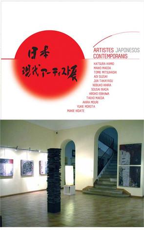 2009-Exposición