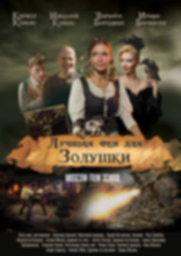 Poster 3bb3aeef9e-poster.jpg