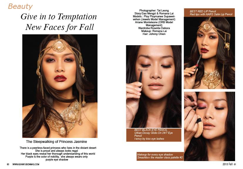 Asian Fusion Fall Beauty Issue 2013