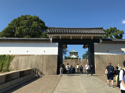 Sakura-mon of Osaka Castle is the official gate to the main enclosure with the stately donjon.