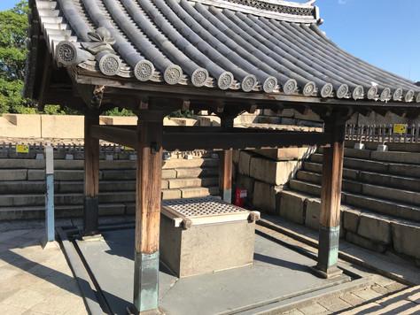 'Kinmeisui-Ido-Yakata' beside the donjon  of Osaka Castle was drilled in 1624.