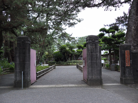 The former Numazu Imperial Villa is opened to the public now, as a memorial park.