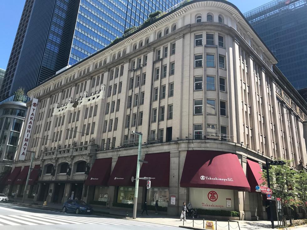 The Nihonbashi store building of Takashimaya department store in Tokyo.