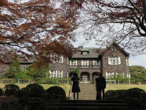 Old Furukawa Gardens in Kita-ku, Tokyo.