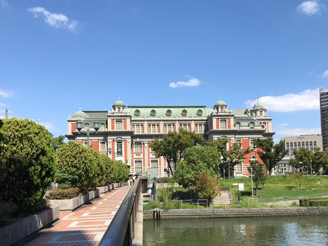 Osaka City Central Public Hall, commonly known as Nakanoshima Public Hall, was built in 1918.