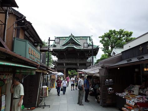 'Shibamata Taishakuten' Buddhist Temple in Katsushika-ku, Tokyo.