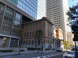 The former clubhouse  of the Industry Club of Japan in Chiyoda-ku, Tokyo.