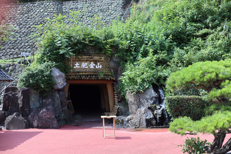 Toi Gold Mine used to boast Japan's second largest amount of gold production.