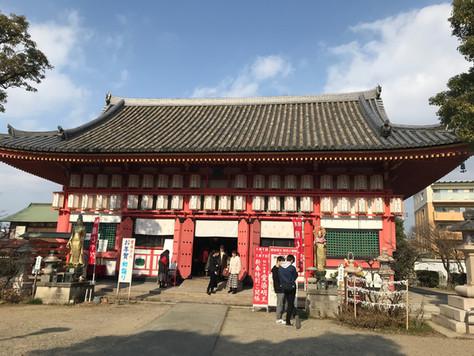 'Aizen-do Shoman-in' Buddhist temple in Tennoji-ku, Osaka City.