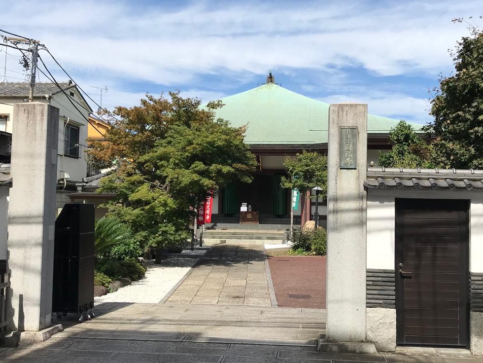 Enpukuji Buddhist temple in Kagurazaka, Tokyo, was founded by a well-known warlord, Kato Kiyomasa.