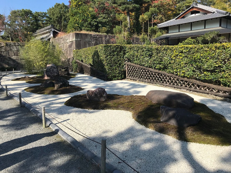 """""""Kamo-nana-ishi"""" stones mean seven kinds of stones from the upper waters of the Kamo in Kyoto."""