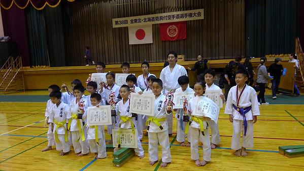 第38回全東北・北海道大会.JPG
