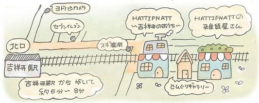 雑貨屋さん地図.jpg