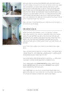 건축가 김선현님_페이지_7.jpg