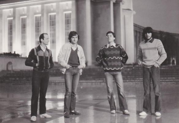 S. Bakirel, E. Tekeli, R. Kempler, L. Beltrami 1981