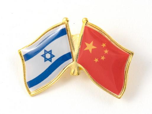 Kineski izazov odnosima SAD i Izraela