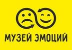 Музей эмоций в Санкт-Петербурге
