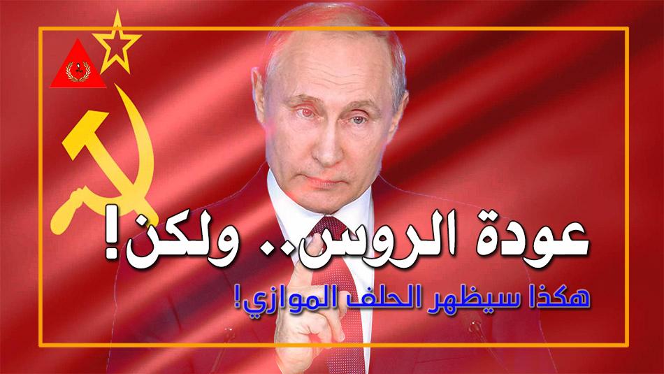 فلاديمير بوتين رئيس روسيا الاتحادية