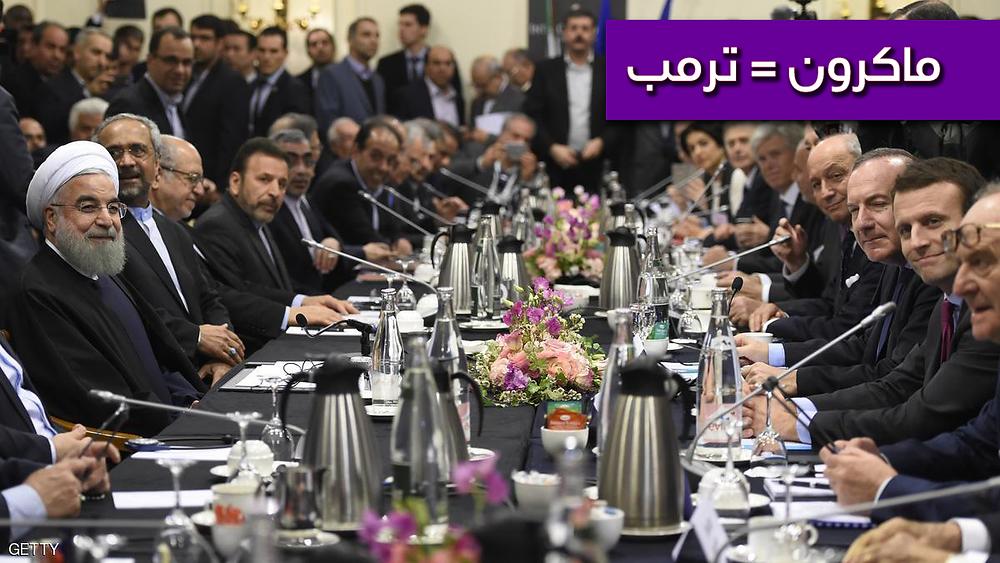 اجتماع للوفد الايراني برئاسة روحاني في باريس بحظور ماكرون