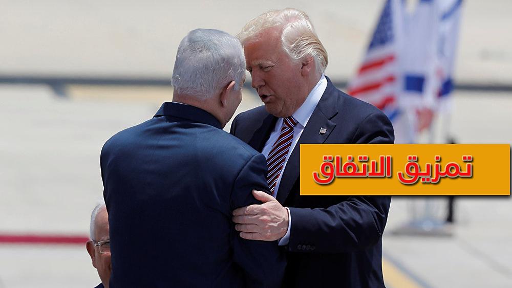 ترامب في إسرائيل