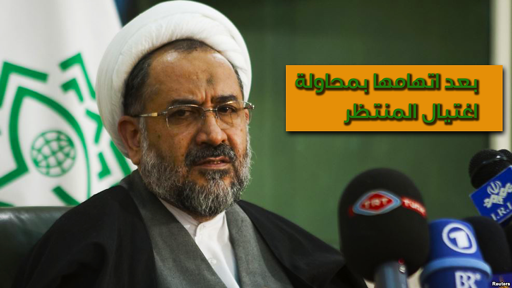حيدر مصلحي وزير الامن الإيراني