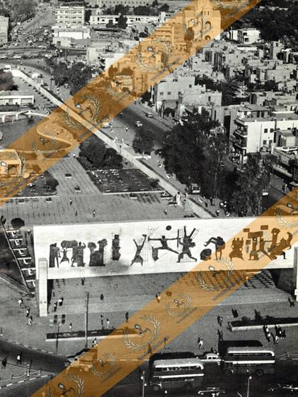 صور من بغداد