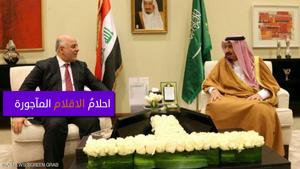 الملك سلمان والعبادي في مؤتمر القمة بعمان