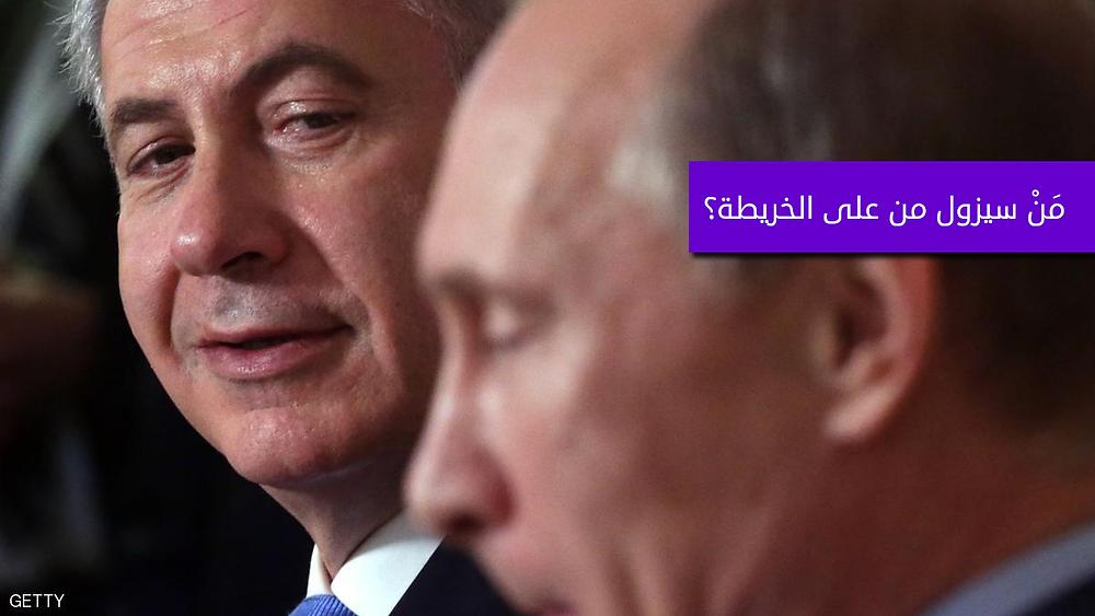 مؤتمر صحفي لبوتين ونتنياهو