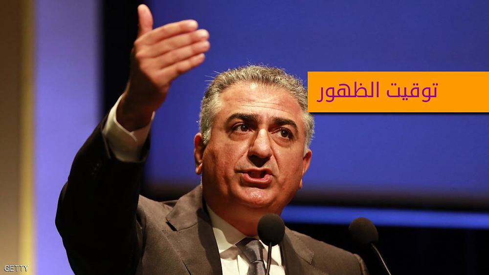 ولي عهد إيران ابن الشاه محمد رضا بهلوي