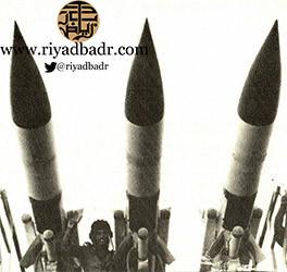 منظومة صواريخ سام التي كانت تاكل الطائرات الايرانية وهي في السماء