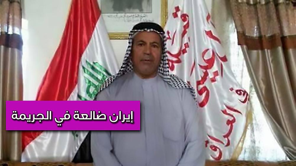 الشيخ نعمة هادي العيساوي