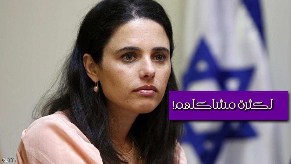 وزير العدل الاسرائيلية