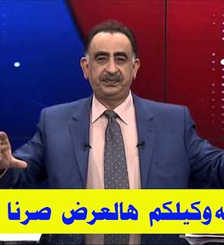 وجيه-عباس.png