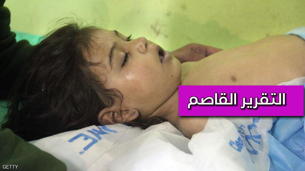 طفل يعاني من غاز السارين في سوريا
