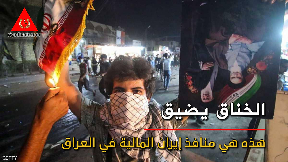 تظاهرات البصرة ضد إيران ومليشياتها