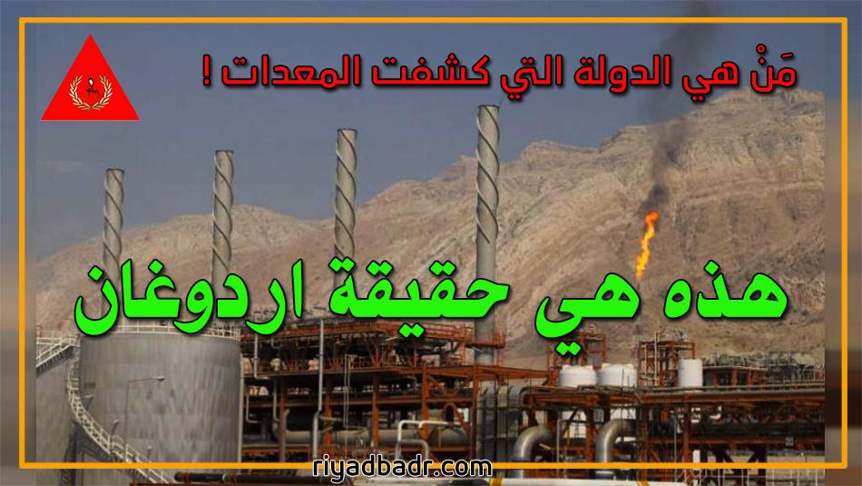 موقع غاز بارس في إيران