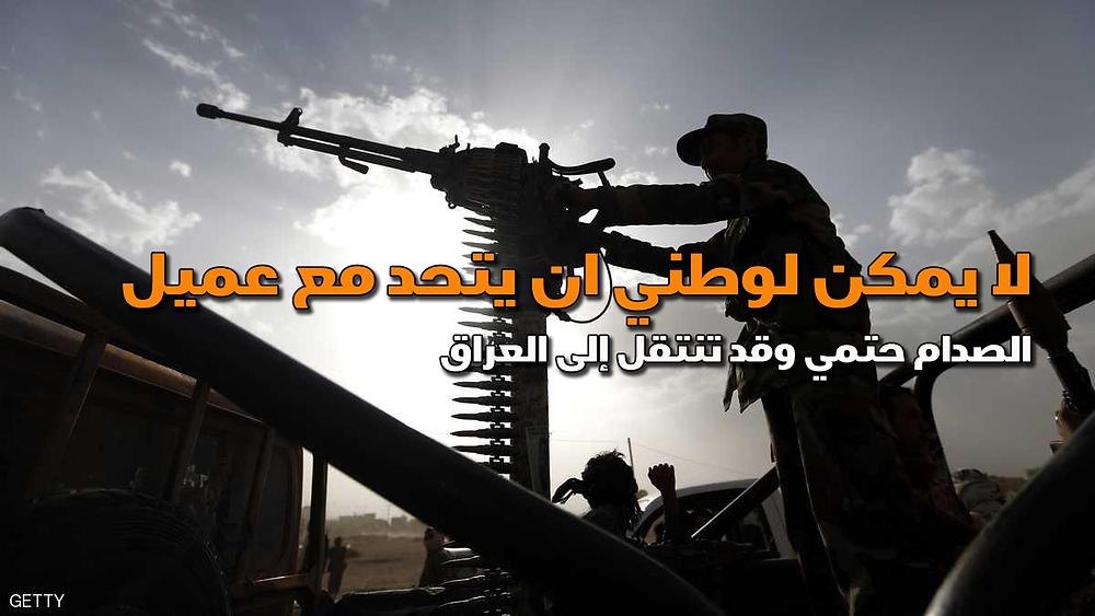 ميليشيات الانقلابيين في اليمن