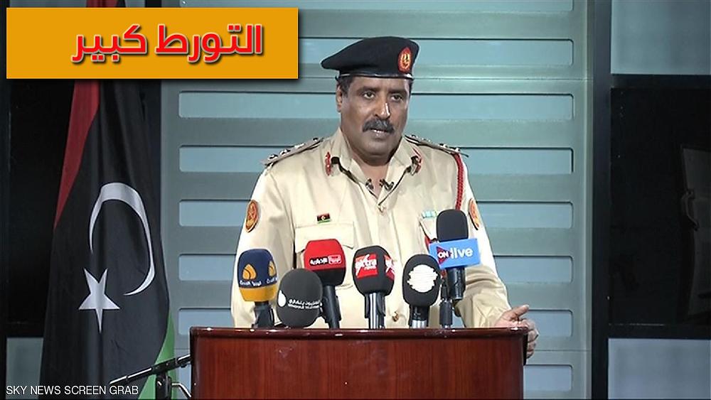 متحدث من الجيش الليبي يكشف ادلة تفضح قطر