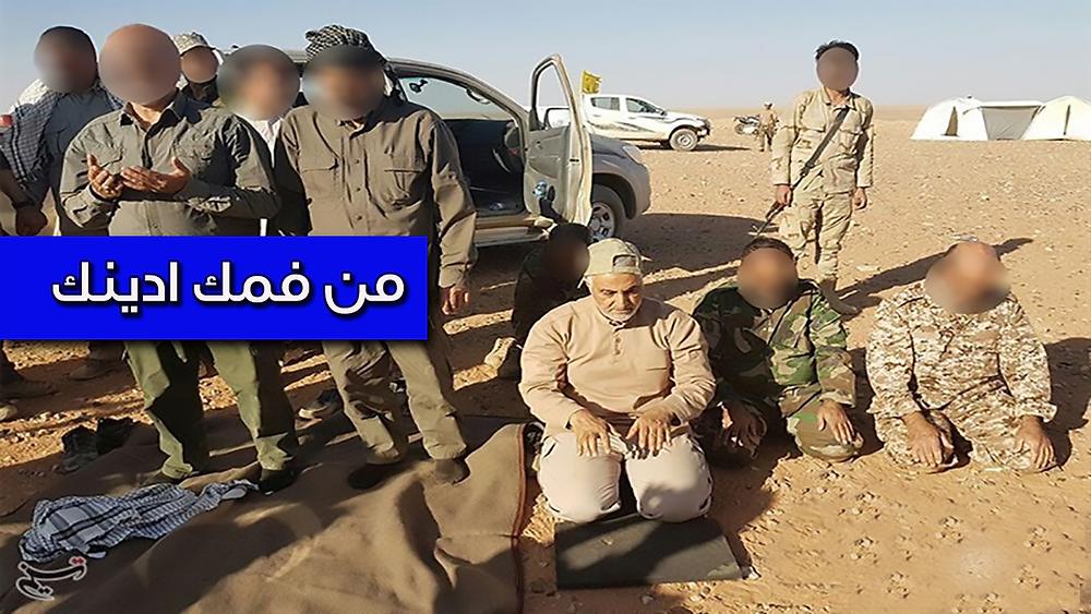 قاسم سليماني يصلي مع مقاتلين افغان من لواء فاطميون
