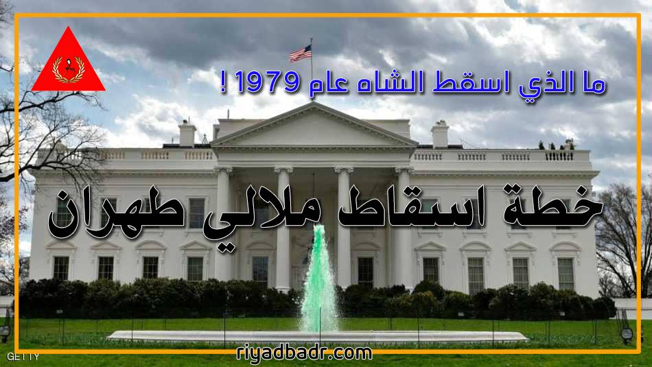 البيت الابيض الامريكي