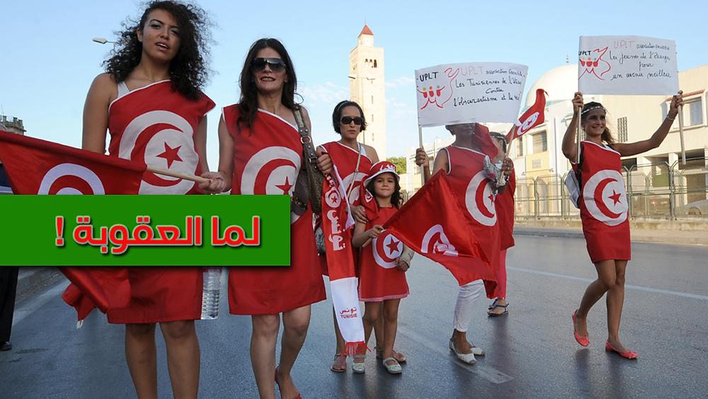 الثورة في تونس