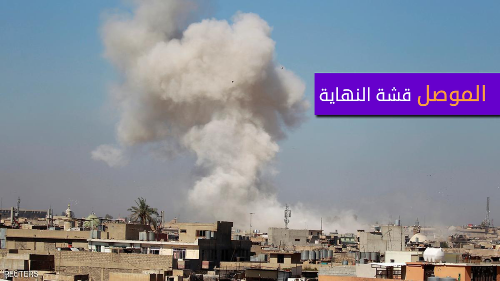 قصف الموصل بالطائرات